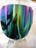 стекло ветровое  HONDA CBR954RR 2002-2003год  купить по цене 1800 р.