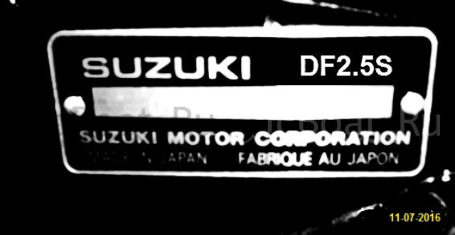 мотор подвесной SUZUKI DF2,5 S 2017 года
